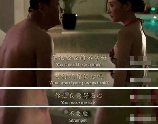 李小璐贾乃亮双方助理开撕,互爆黑料 娱乐 第5张