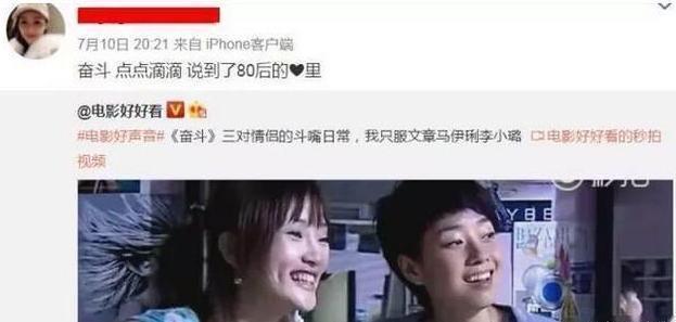 李小璐贾乃亮双方助理开撕,互爆黑料 娱乐 第6张