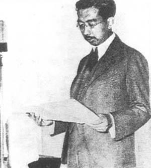 1945年8月15日,日本宣布无条件投降珍贵视频 社会 第2张