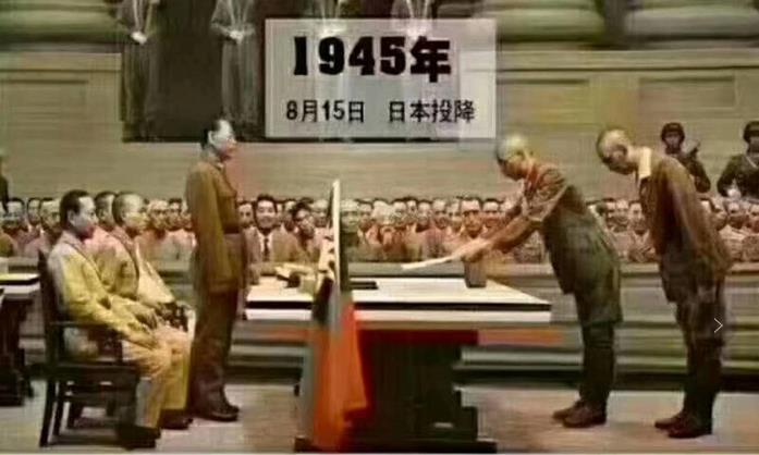 1945年8月15日,日本宣布无条件投降珍贵视频 社会 第1张