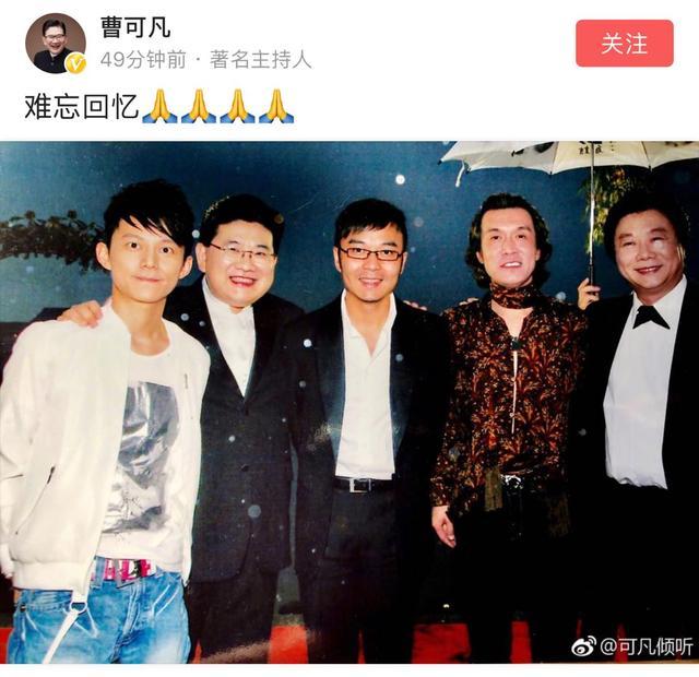 李咏去世年仅50岁,倪萍章子怡等悼念 娱乐 第5张