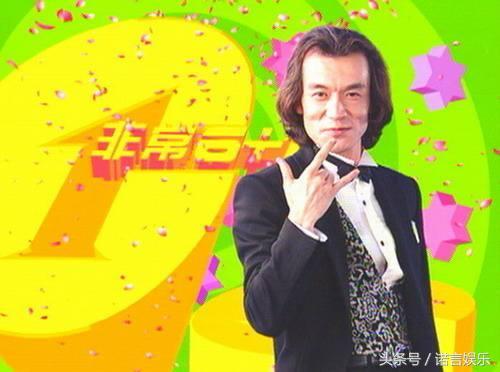 李咏葬礼告别仪式只有八人是怎么回事 明星 第1张