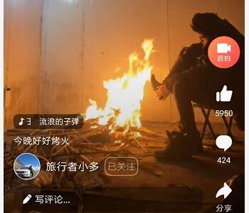 旅行者小多靠什么生活,他的视频为什么火,自媒体怎么赚钱