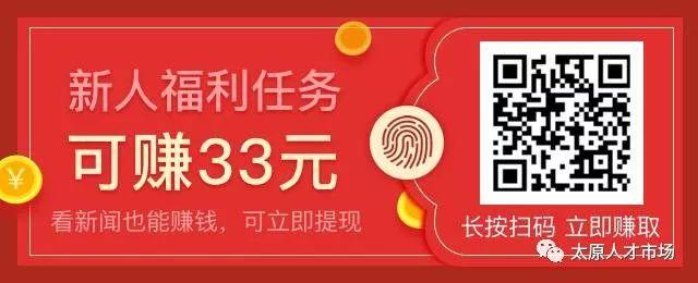 搜狐新闻资讯app,看新闻赚钱,兼职赚钱项目列举。 职场 第2张