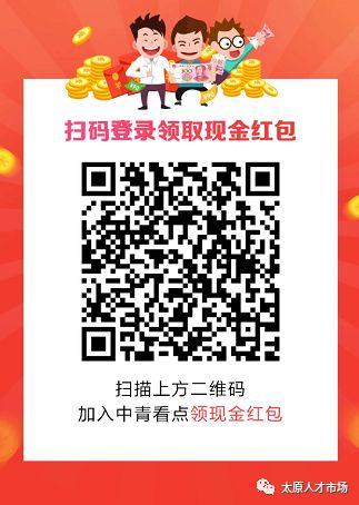 搜狐新闻资讯app,看新闻赚钱,兼职赚钱项目列举。 职场 第3张