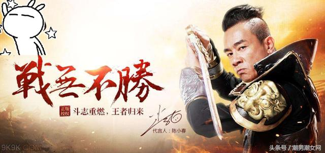 56岁的刘德华合影应采儿,陈小春三十秒到达战场 娱乐 第4张
