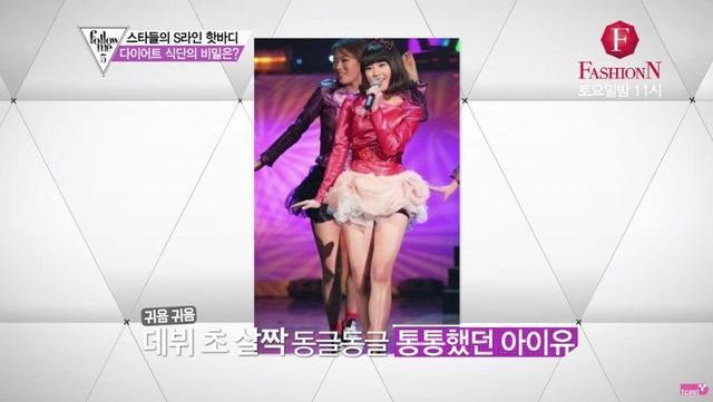 IU、秀智、朴信惠7位韩国女星瘦脸秘籍大公开!减肥餐单+瘦身秘诀 美容 第2张