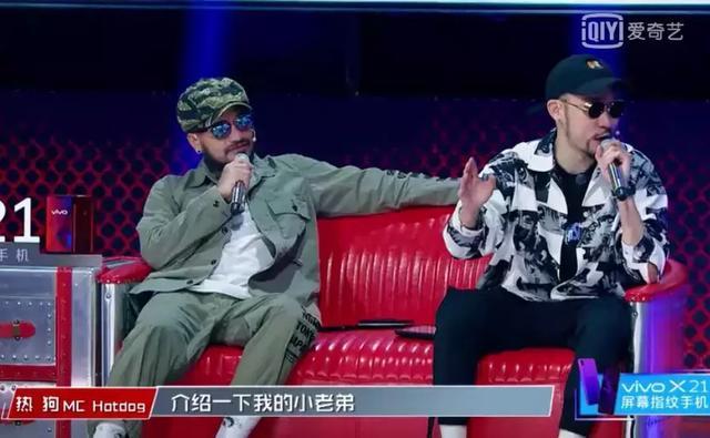 《新说唱》导师时尚穿着,吴亦凡真正引燃了skr一词 时尚 第1张