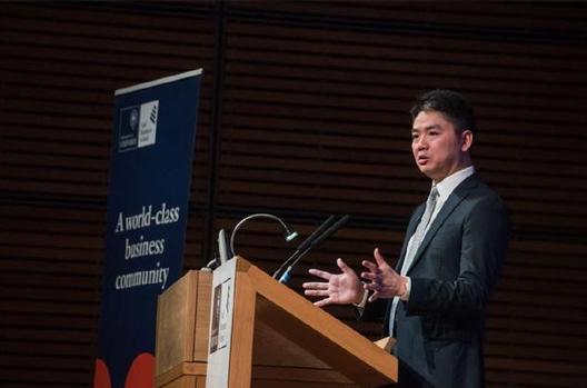 blob.png 刘强东牛津大学演讲,一直向前、一直向上、永不停止 职场