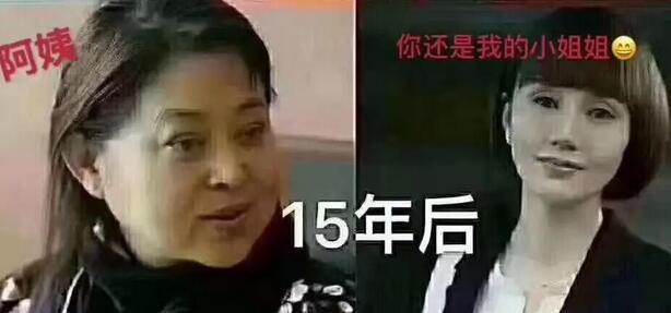 59岁的倪萍近照曝光,倪萍个人资料详解 明星 第4张
